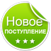 http://eltabinfo.ru/components/com_jshopping/files/img_labels/news.png