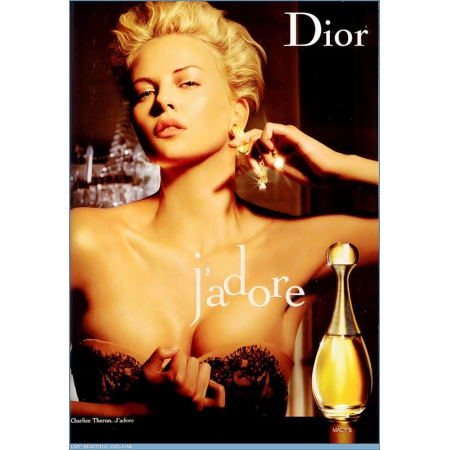Парфюмерное масло №02, Esprit J'ADORE /CHRISTIAN DIOR/, ролик 14 мл