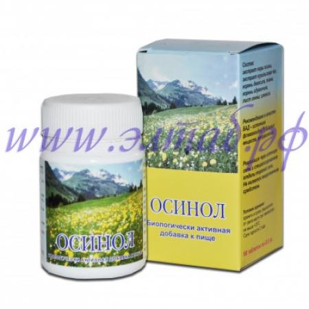 ОСИНОЛ - фитокомплекс для очищения организма, 90 таб. по 0.5гр.