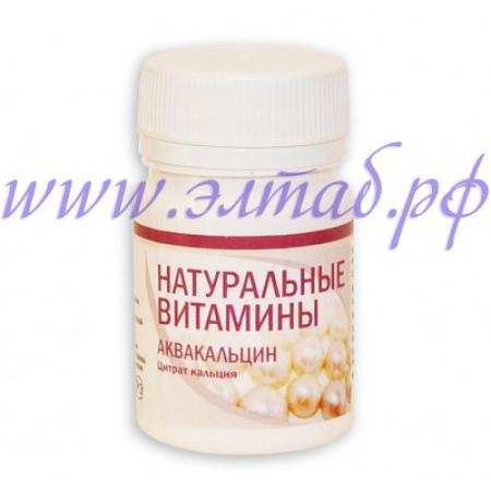 АКВАКАЛЬЦИН - витамино-минеральный комплекс, 30гр