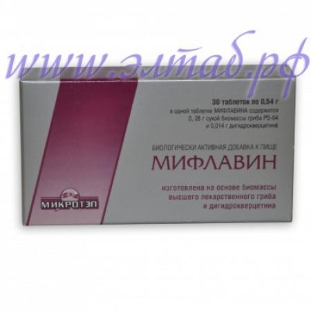 МИФЛАВИН - средство улучшающее мозговое кровообращение, 30таб