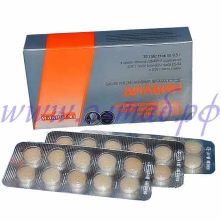ДИАБИН - нормализация углеводного обмена, 30таб