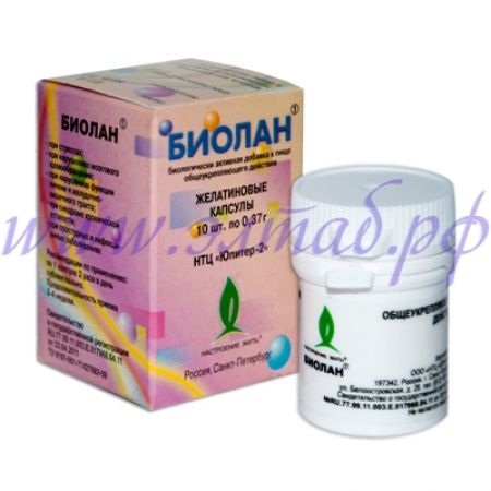 БИОЛАН В КАПСУЛАХ-антистрессовое средство, 10 капс. по 0,37 гр.