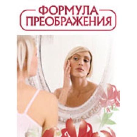 КРЕМ ДЛЯ НЕЖНОЙ КОЖИ ВОКРУГ ГЛАЗ Ф.П.,ТУБА 35 МЛ