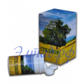 СТЕЛКОР- препарат для увеличения выработки интерферона, 25таб по 0.5г