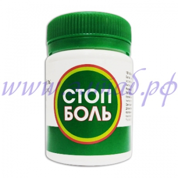 СТОП-БОЛЬ, противовоспалительное, обезболивающее средство, 100 таб