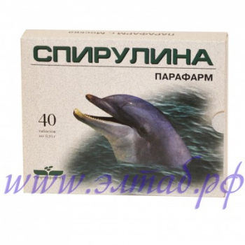 СПИРУЛИНА - витаминно-минеральный комплекс, 40 таб по 350 мг