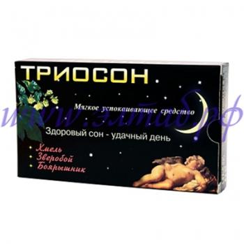 ТРИОСОН - успокаивающее и мягкое снотворное средство, 20 таб.