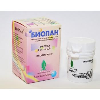 БИОЛАН В ТАБЛЕТКАХ- антистрессовое средство, 5 таб. по 0,5гр.
