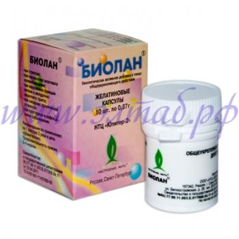 БИОЛАН В КАПСУЛАХ-антистрессовое средство, 10 капс. по 3 мг.
