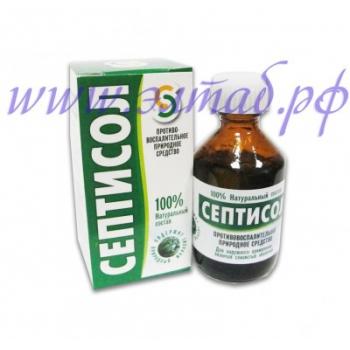 СЕПТИСОЛ - природное противовоспалительное средство, 50мл.