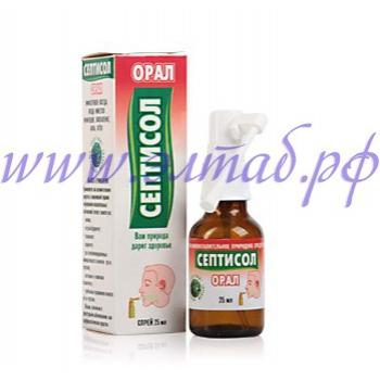 СЕПТИСОЛ ОРАЛ - природное противовоспалительное средство, спрей 15мл.