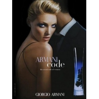 Парфюмерное масло №11, Esprit ARMANI CODE/G. ARMANY/, ролик 14 МЛ